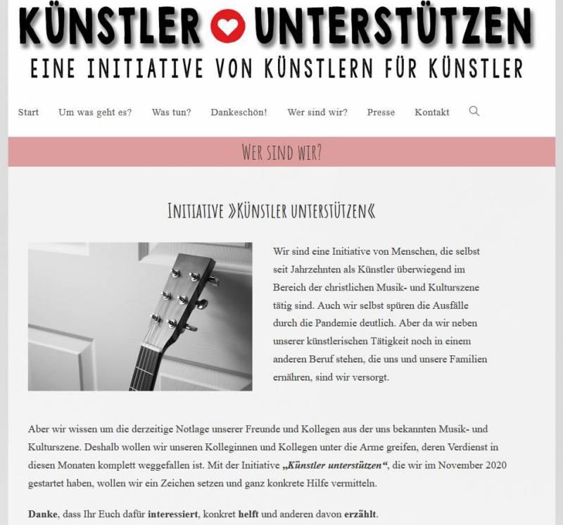 Kuenstler_unterstuetzen_Screenshot
