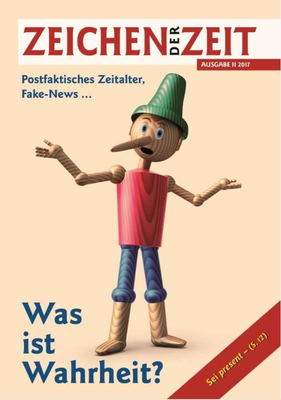 ZdZ-2017-02
