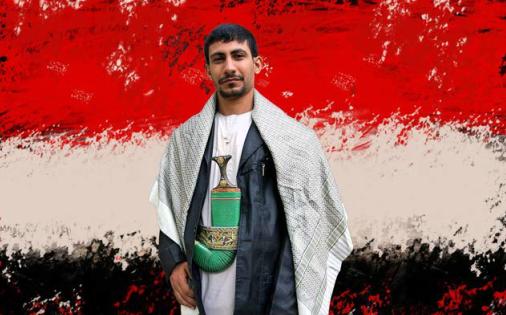 Jemen_Symbolbild_Pixabay