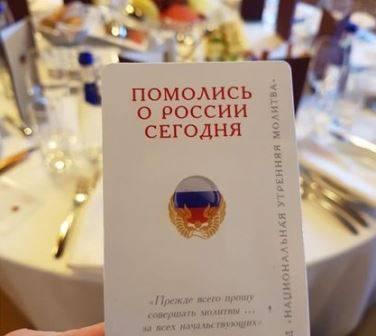 Gebetsfruehstueck_Moskau_EUD_AdventistNewsNetwork